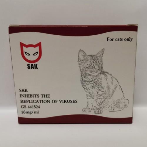 SAK II GS 441524